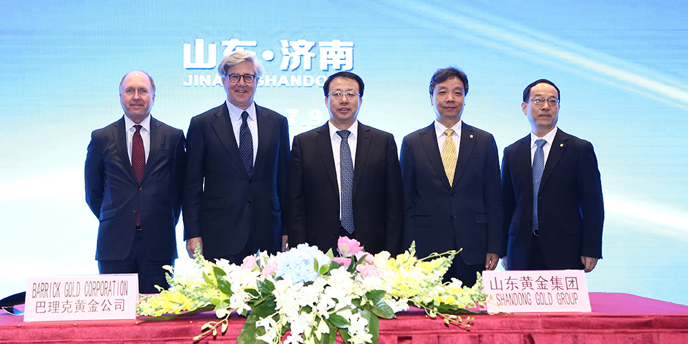 Leaders from Barrick and Shandong signed the enhanced strategic cooperation agreement at a ceremony today in Jinan, Shandong province, China.  (Left to right) From Barrick: Kevin Thomson, Senior Executive Vice President, Strategic Matters; and John L. Thornton, Executive Chairman.  From Shandong: Li Guohong, President; Chen Yumin, Chairman; and Gong Zheng, Deputy Secretary of the Provincial Party Committee and Governor of Shandong Province.